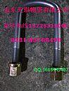 一汽解放J6钢板卡子(厂家)/一汽解放J6钢板卡子