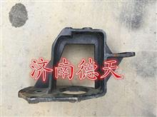陕汽奥龙原厂转向器支架DZ9118470022/DZ9118470022