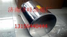 重汽350L铝合金油箱/AZ9112550211