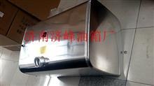 重汽600L铝合金油箱/WG9925550011