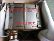 潍柴天然气发动机SCR催化消声器 潍柴国四后处理配件-SCR箱/612640130631