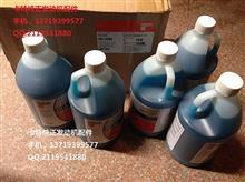 康明斯添加剂DCA65L 发动机喷油嘴/DCA65L
