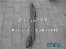 福田戴姆勒欧曼H4512020001A0左地毯压条/H4512020001A0