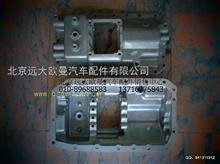 福田戴姆勒欧曼1702021-8C变速箱上盖/1702021-8C