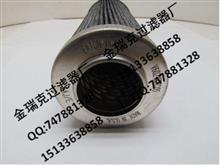 P608676-唐纳森滤清器P601560金瑞克航空过滤技术