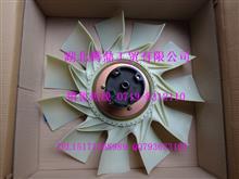 康明斯硅油风扇离合器带风扇总成1308060-T0500/1308060-T0500