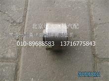 福田戴姆勒欧曼1B24950200126前悬置橡胶套总成/1B24950200126