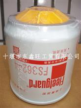 上海弗列加FS36244油水分離器/FS36244