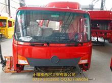 5000012-C1700-01E东风嘉运汽车驾驶室总成5000012-C1700-01E