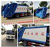 环卫车厂家供应东风牌小型3吨5吨压缩垃圾车/CLW5070ZYS4