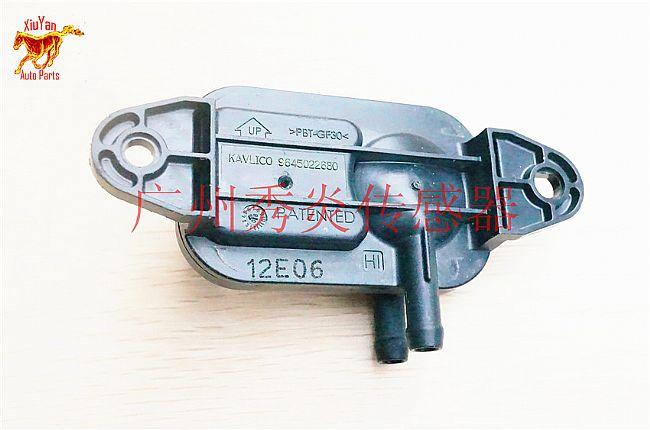标致307空调压力开关到控制电子扇电路图