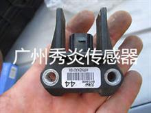 丰田安全气囊碰撞传感器,89831-04030/89831-04030