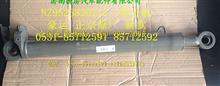 重汽豪运举升缸/NZ9525820113