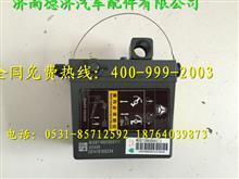 重汽豪沃液压手动油泵/WG9719820001