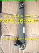 重汽HOWO驾驶室举升油缸/WG9719820004