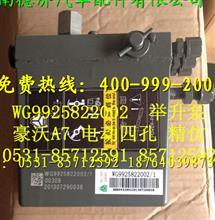 重汽豪沃A7举升泵/WG9925822002