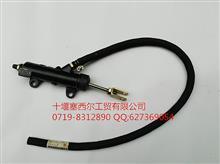 1604Z36-010东风紫罗兰/天锦汽车制动离合器总泵/1604Z36-010