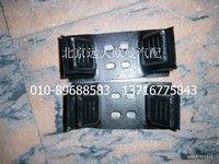 福田戴姆勒欧曼1B22050200042奇兵龙门架减震垫/1B22050200042