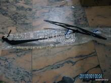 福田戴姆勒欧曼1B24952505023右刮臂刮片总成右舵/1B24952505023