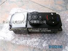 福田戴姆勒欧曼暖风控制面板ETX右舵电动/1B24981190027