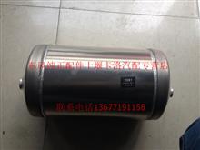 3513010-T68L0东风天龙贮气筒,东风天龙铝合金贮气筒,东风天龙配件/3513010-T68L0