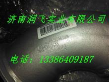 AZ9525540028中国重汽豪瀚排气管第一节豪瀚配件厂家/AZ9525540028