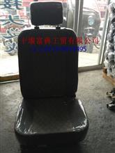 东风小康司机座椅总成/6800100-21-M017