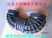 福田戴姆勒ETXU型连接软管H0119206000A0/H0119206000A0