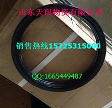 福田戴姆勒平衡轴油封/SCY3680017A1419