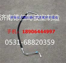 陕汽德龙新M3000蒸发器-冷凝器连接管陕汽驾驶总成/DZ15221845036