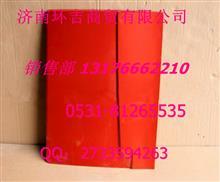 供应重汽豪沃A7高地板右工具箱盖WG1664290033/WG1664290033