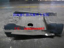 陕汽德龙M3000中地板下隔热垫PW10G/51-10311/PW10G/51-10311