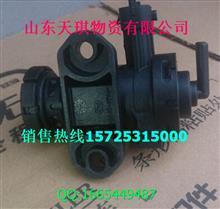 欧曼发动机真空调节器/E049366000012
