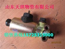 欧曼GTL单体电磁阀/1114136600001
