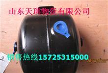 欧曼GTL再生储气筒/1417035600040