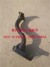 陕汽德龙配件 新M3000右下踏板支架(安装支架)/DZ15221242420