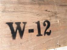 大柴6113BZQ/W-12曲轴/W-12