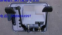 陕汽德龙新M3000离合器制动踏板机构总成陕汽驾驶总成/DZ97189230600
