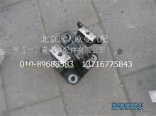 福田戴姆勒欧曼1B24950200288车身翻转前固定座/1B24950200288