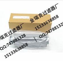 上海弗列加滤清器 燃油滤清器 FF5114FF5114/金瑞克
