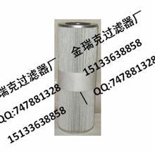 LF3349金瑞克出售滤清器铝座/金瑞克