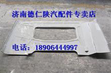 陕汽德龙M3000后围内护板PW10G   56-02011/PW10G/56-02011
