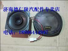 陕汽德龙M3000扬声器PW10G/06X/PW10G/06X
