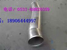 陕汽德龙新M3000驾驶室中冷器进气管/DZ95259534034