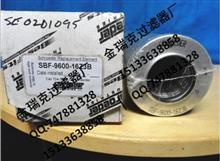弗列加原厂品质HF61782020欧洲杯决赛HF6182弗列加服务商/金瑞克