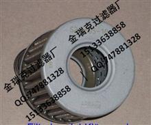 金瑞克af25962工程机械配件_af25962工程机械配件价格/金瑞克