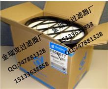 金瑞克工厂出售AF25271空气滤清器kw2342/金瑞克