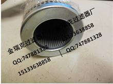 金瑞克工厂出售Kw26402020欧洲杯决赛KW2640空气滤清器/金瑞克