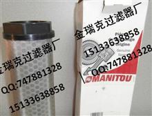 金瑞克滤清器厂家出售三菱2020欧洲杯决赛ME307284机油滤清器/金瑞克