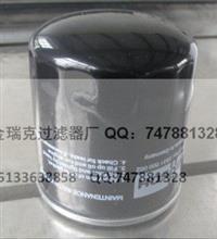 弗列加(中国)AH1100康明斯配件空气滤清器/金瑞克